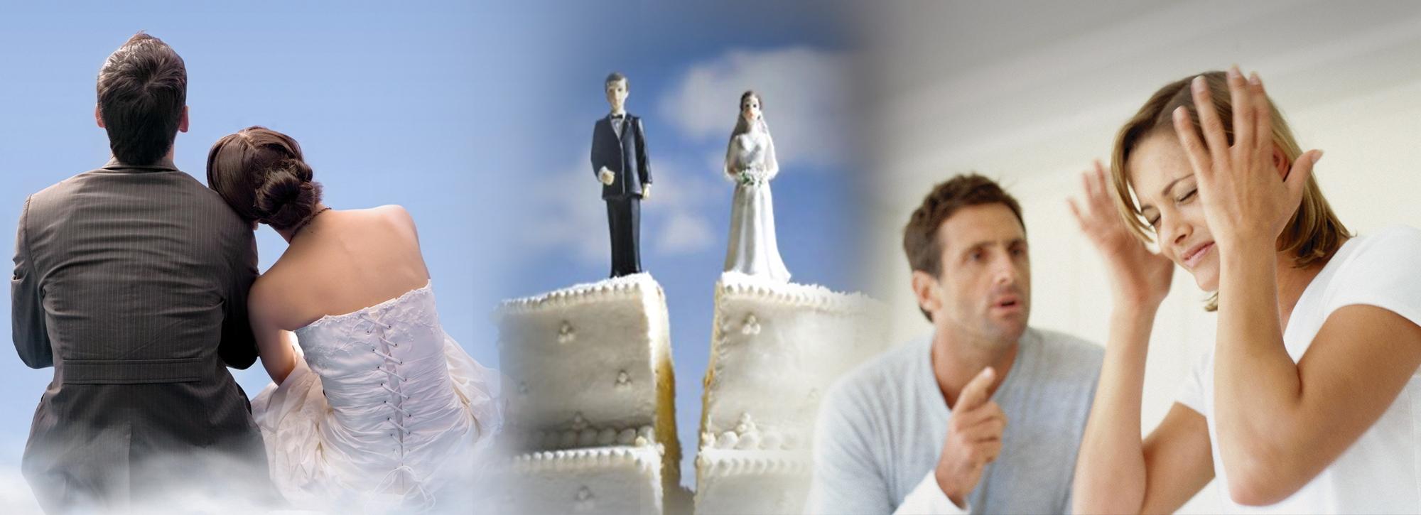 Брак : большие надежды