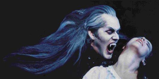 Мы не вампиры