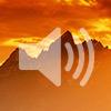 Бхагавад-гита 2.17, аудио 2