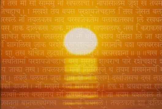 Cияние Брахмана (Брахмаджьоти — духовный свет)