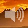 Бхагавад-гита 2.29, аудио 1