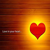 9. Где ваше сердце? Взаимоотношения со Всевышним